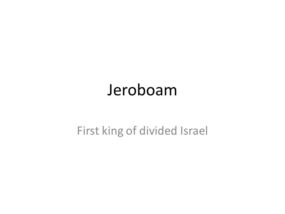 Jeroboam First king of divided Israel