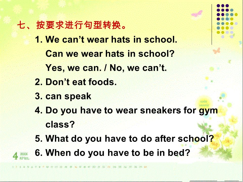 1. We cant wear hats in school. Can we wear hats in school.