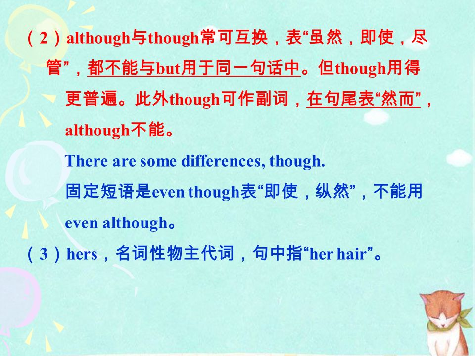 3. We both have black eyes and black hair, although my hair is shorter than hers. 1 both / …… ( be ) Both (of) his parents are doctors. = His parents