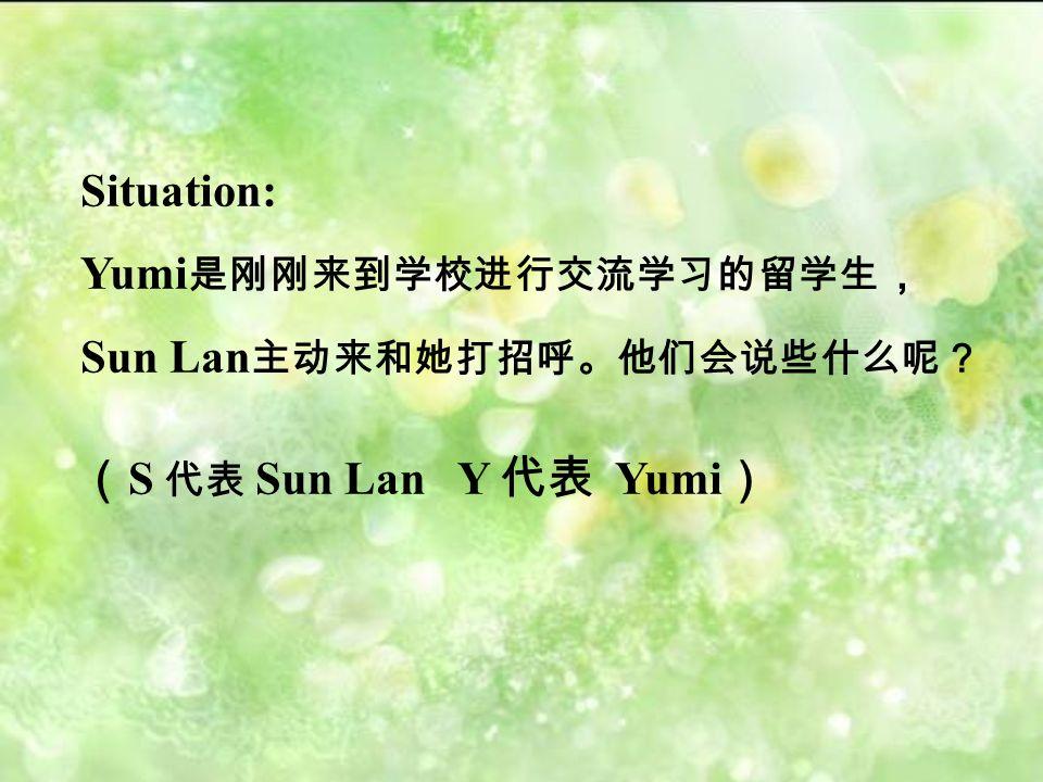 Jim Green, Jim Green Jim Carol Chris Deng Ya Ping Deng Yaping Li Xiaoliang
