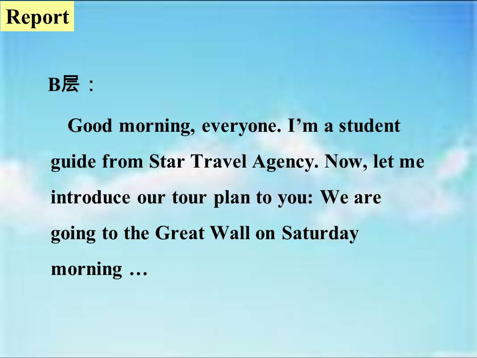 A Good morning, everyone. I m a student guide from Star Travel Agency.