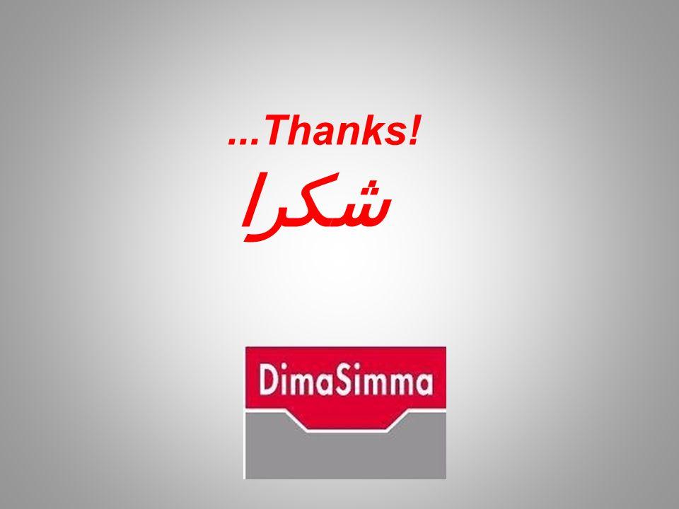 ...Thanks! شكرا
