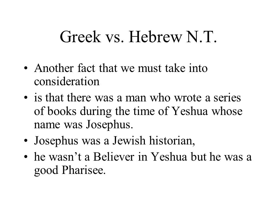 Greek vs. Hebrew N.T. Another fact that we must take into consideration is that there was a man who wrote a series of books during the time of Yeshua