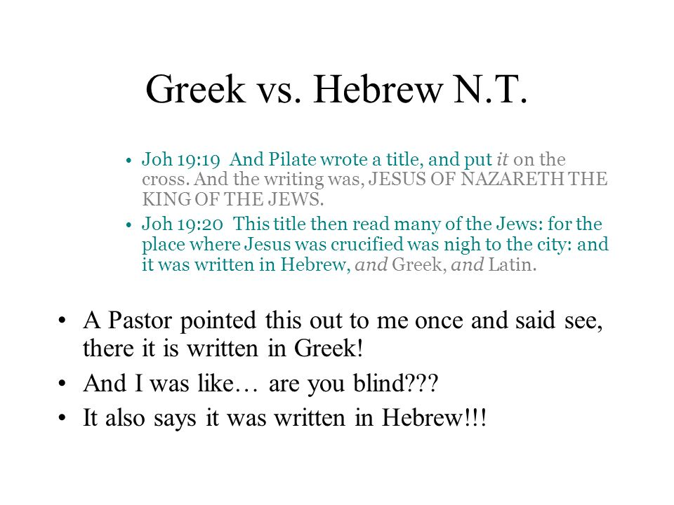 Greek vs. Hebrew N.T. Joh 19:19 And Pilate wrote a title, and put it on the cross.