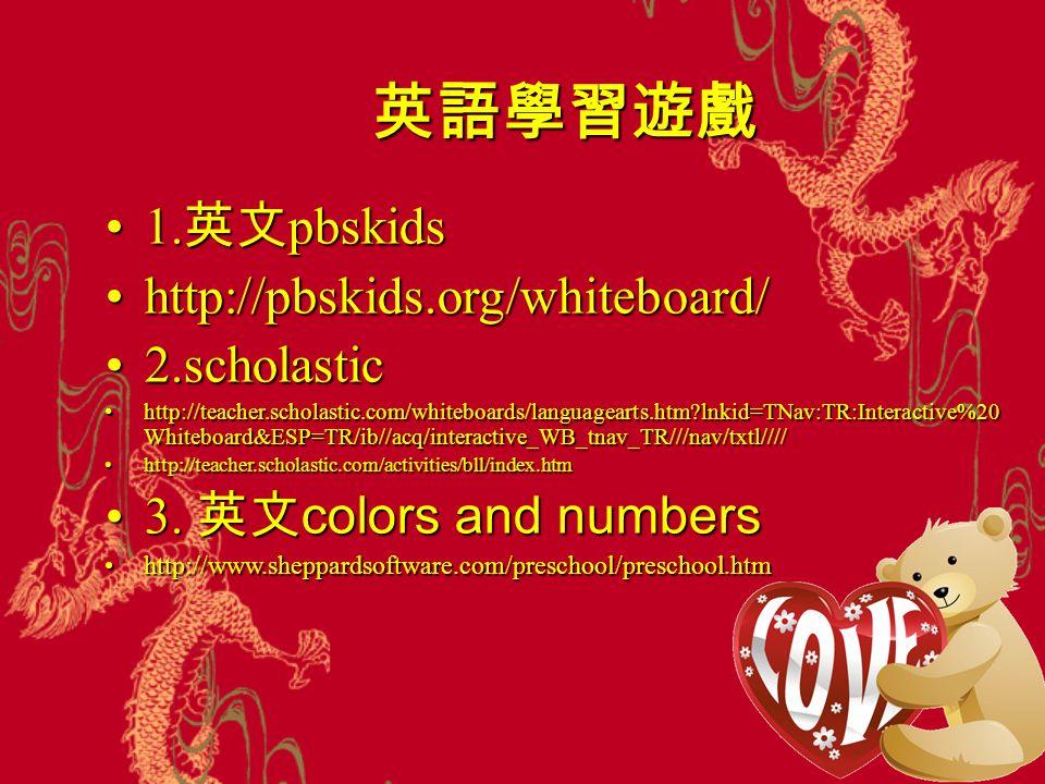 1. pbskids1. pbskids http://pbskids.org/whiteboard/http://pbskids.org/whiteboard/ 2.scholastic2.scholastic http://teacher.scholastic.com/whiteboards/l