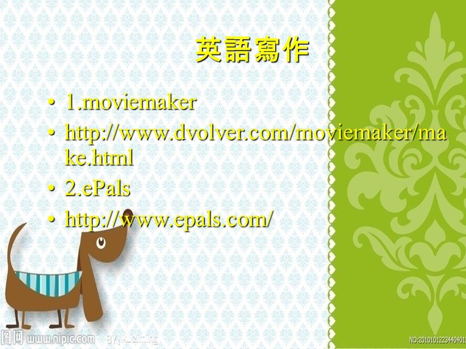 1.moviemaker1.moviemaker http://www.dvolver.com/moviemaker/ma ke.htmlhttp://www.dvolver.com/moviemaker/ma ke.html 2.ePals2.ePals http://www.epals.com/http://www.epals.com/