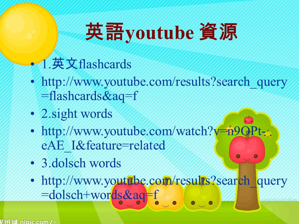 youtube 1. flashcards http://www.youtube.com/results?search_query =flashcards&aq=f 2.sight words http://www.youtube.com/watch?v=n9OPt- eAE_I&feature=r