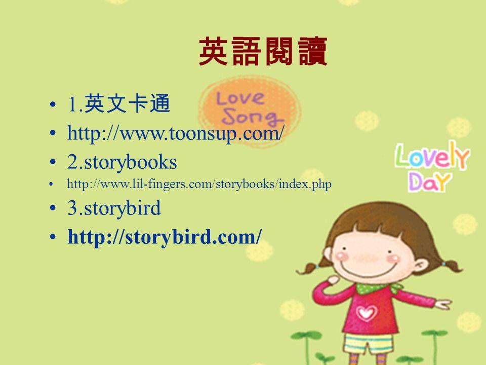1. http://www.toonsup.com/ 2.storybooks http://www.lil-fingers.com/storybooks/index.php 3.storybird http://storybird.com/
