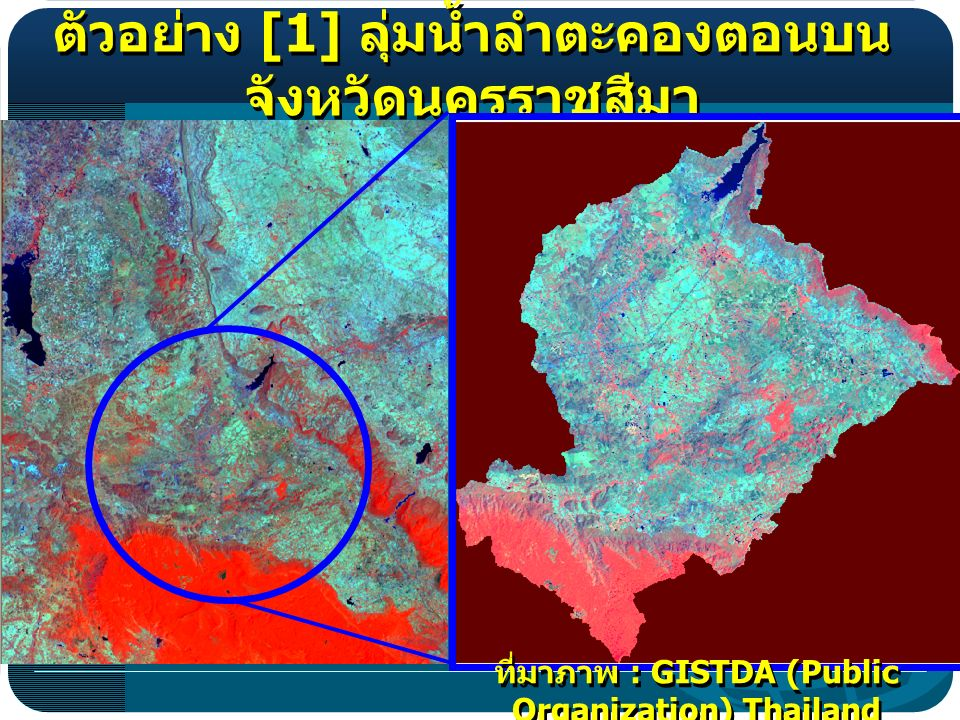 [1] : GISTDA (Public Organization) Thailand