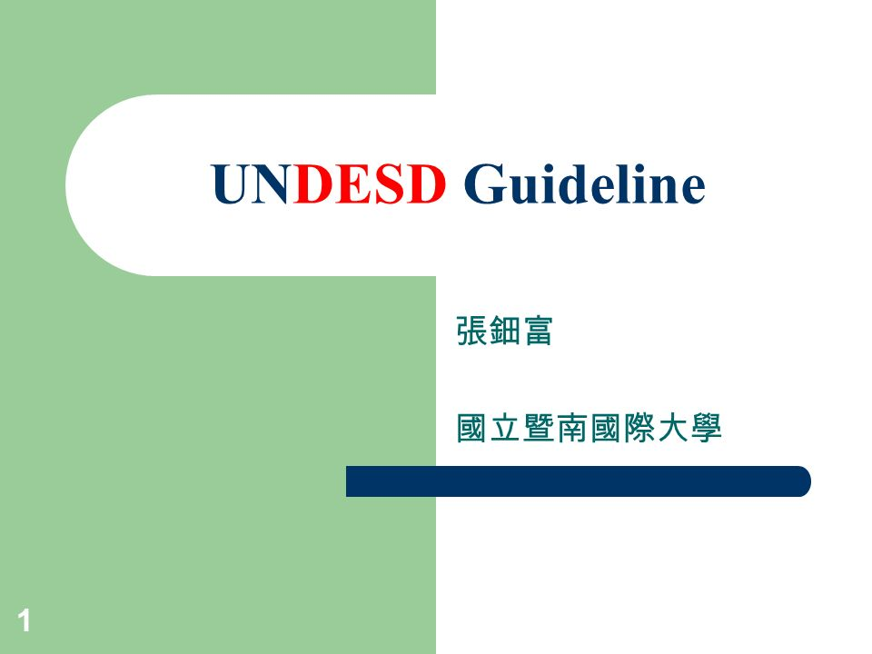 1 UNDESD Guideline