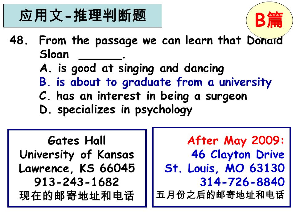 A.is good at singing and dancing (Experience --- Assistant Activities Supervisor,...