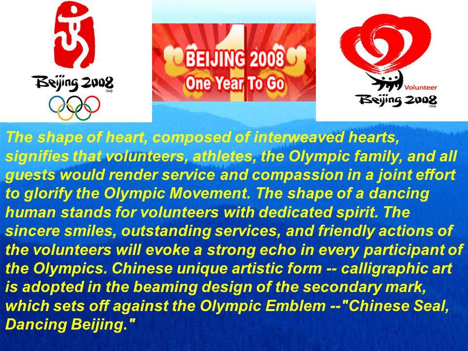 Volunteers Symbol of BEIJING 2008 1 1
