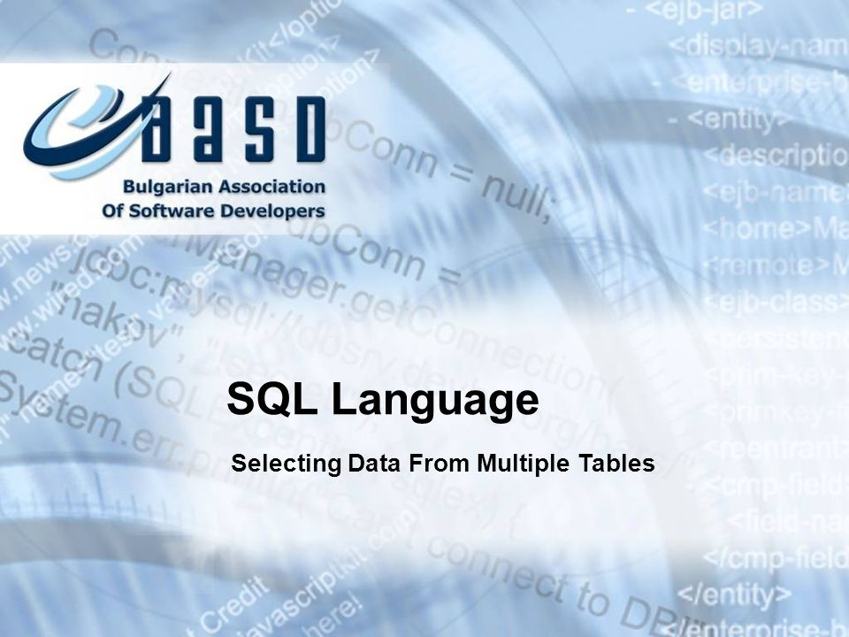 SQL Language Selecting Data From Multiple Tables