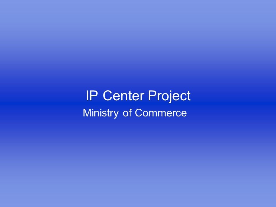 IP Center Project Ministry of Commerce