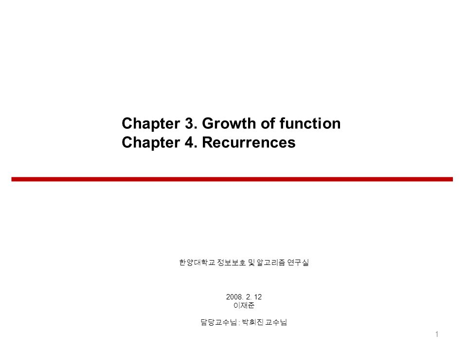2008. 2. 12 : 1 Chapter 3. Growth of function Chapter 4. Recurrences