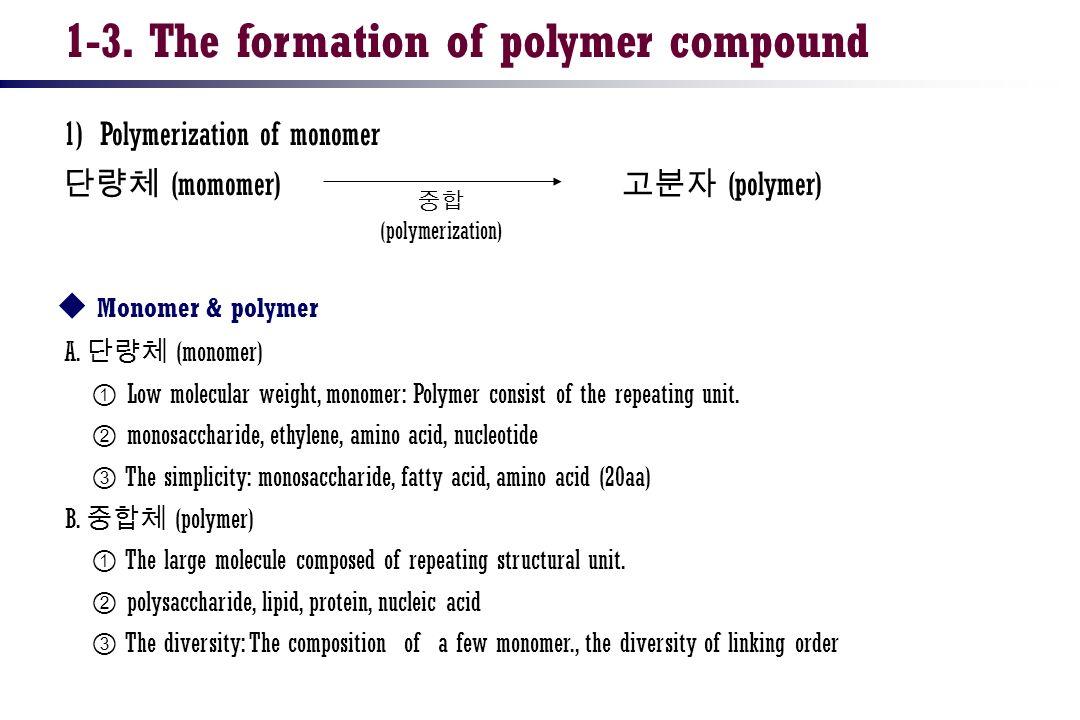 1)Polymerization of monomer (momomer) (polymer) 1-3. The formation of polymer compound (polymerization) Monomer & polymer A. (monomer) Low molecular w