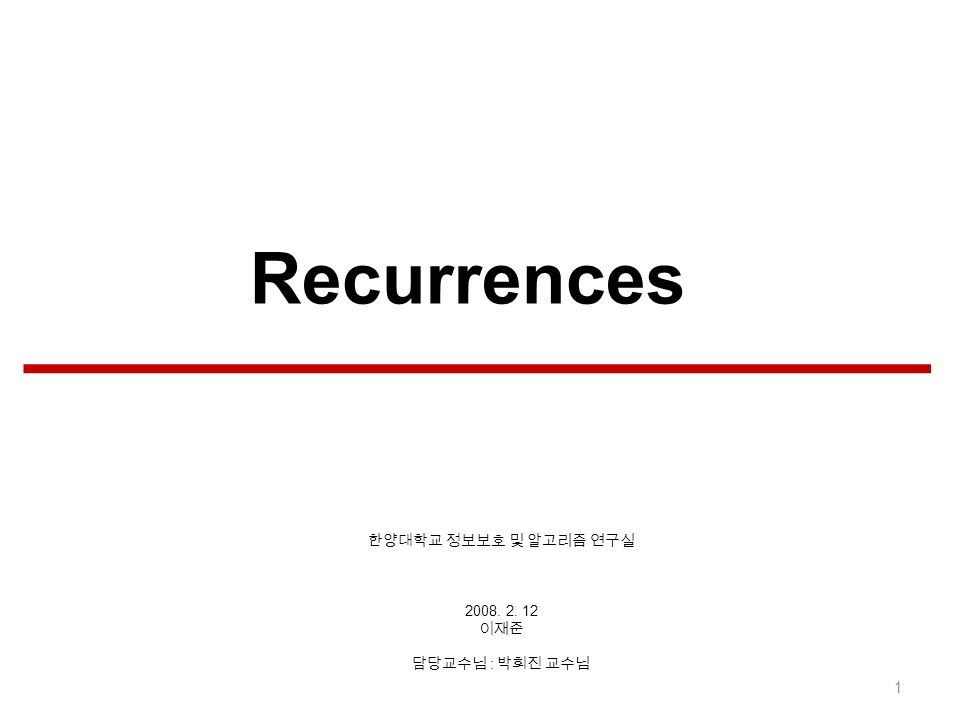 Contents of Table Recurrence solution methods The substitution method The recursion-tree method 2 Relationship between asymptotic notations A.