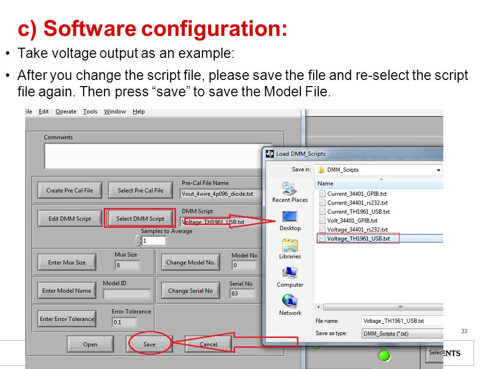 c) Software configuration: Take voltage output as an example: After you change the script file, please save the file and re-select the script file aga