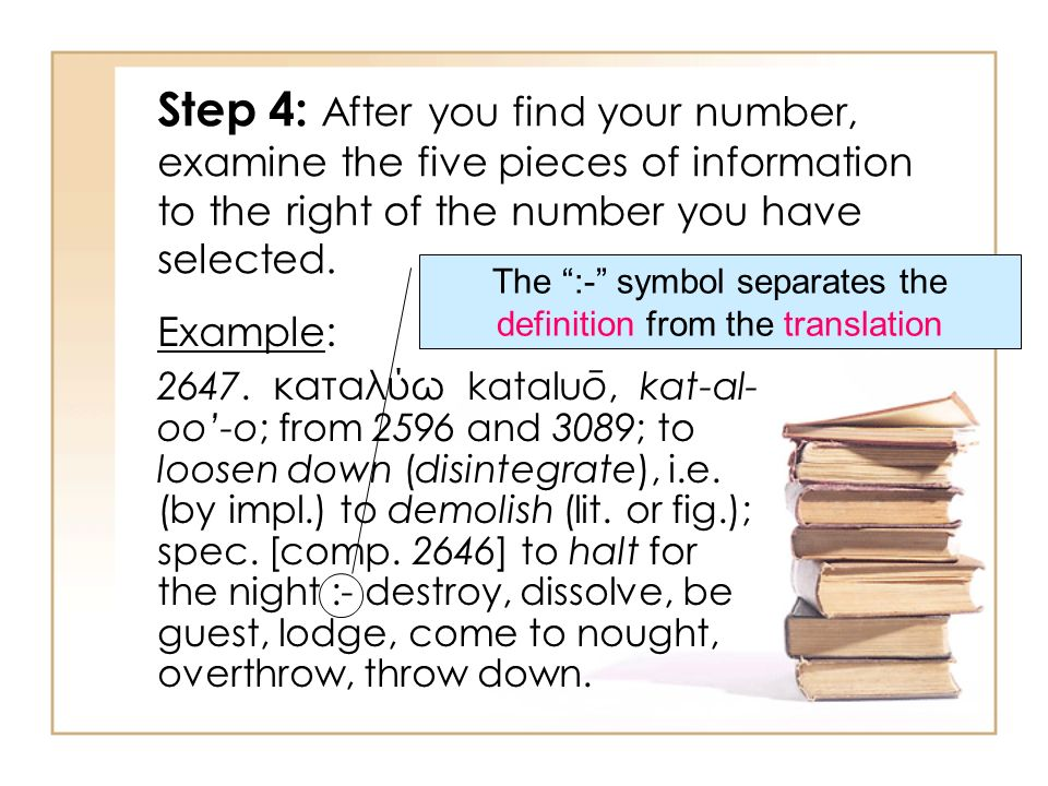 Step 4: After you find your number, examine the five pieces of information to the right of the number you have selected.