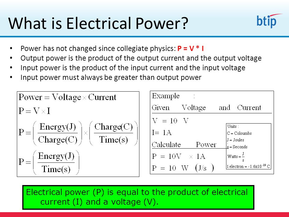 What is Electrical Power.