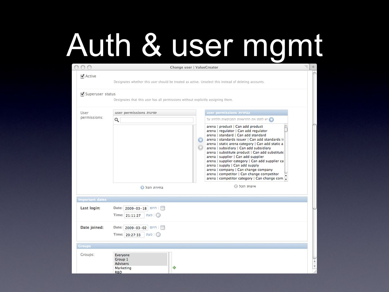 Auth & user mgmt