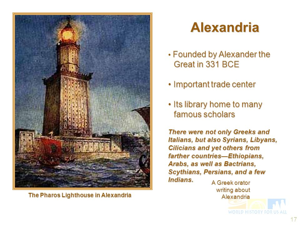 17 Alexandria Founded by Alexander the Great in 331 BCE Founded by Alexander the Great in 331 BCE Important trade center Important trade center Its li