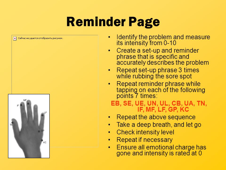 Reminder Page Identify the problem and measure its intensity from 0-10 Create a set-up and reminder phrase that is specific and accurately describes t