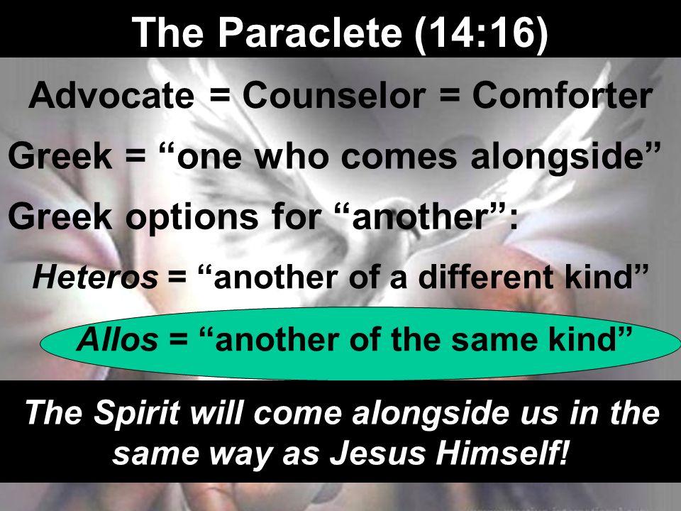 The Spirit Advocate