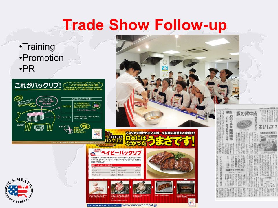 Trade Show Follow-up Training Promotion PR