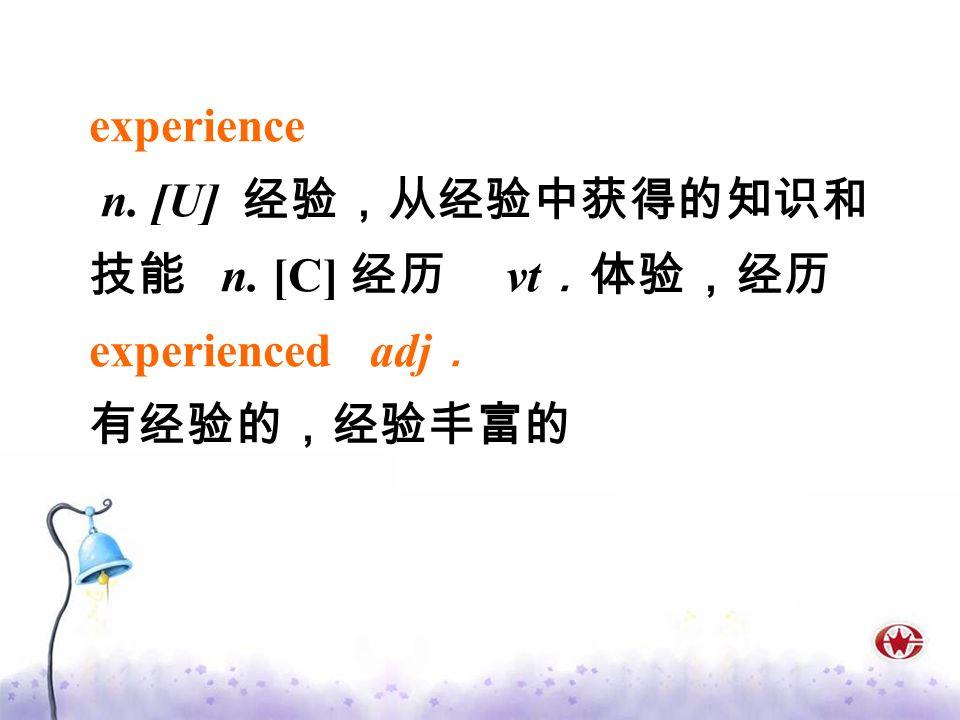 experience n. [U] n. [C] vt experienced adj