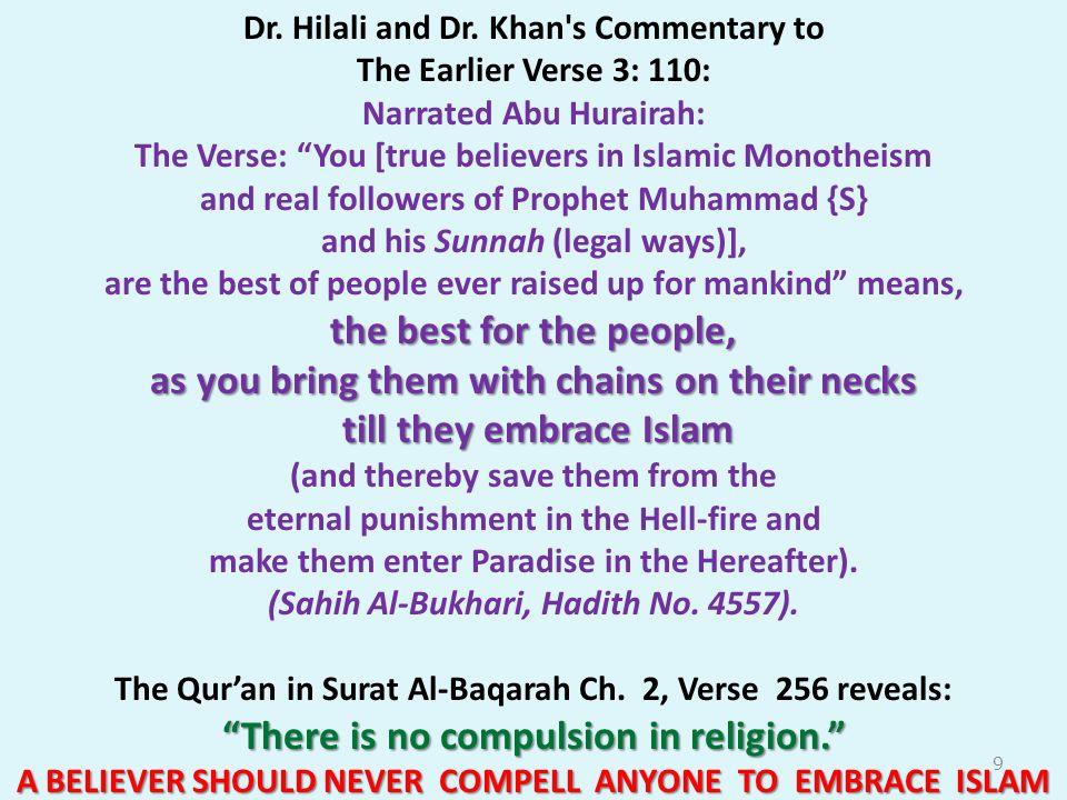 Compare the translation of the Quran Surat Al-Imran Ch.