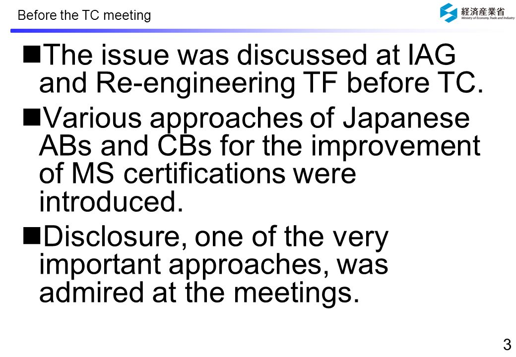 2 In order to improve the credibility of management systems certifications, PAC requests IAF TC to organize a Task Force (or assign to an existing Tas