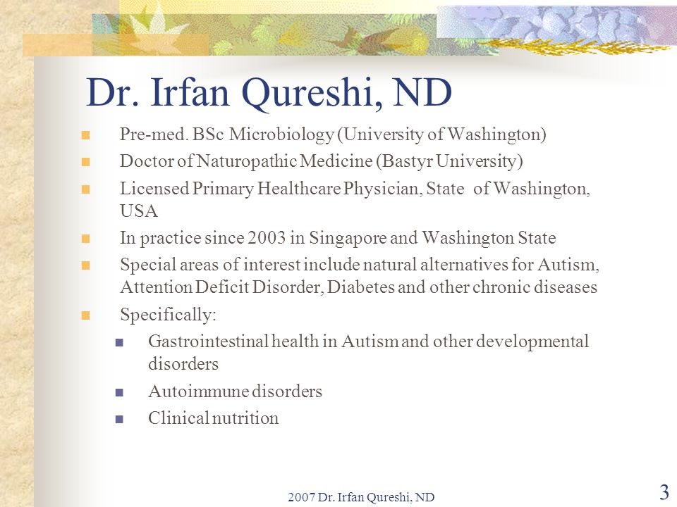 2007 Dr.