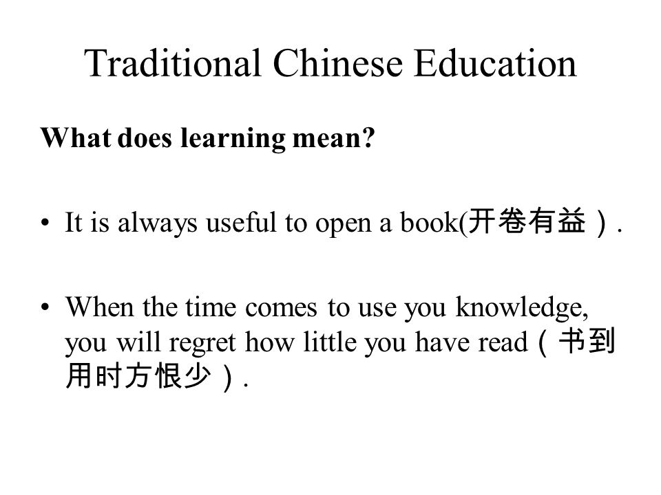 Traditional Chinese Education What does learning mean? It is always useful to open a book(. When the time comes to use you knowledge, you will regret
