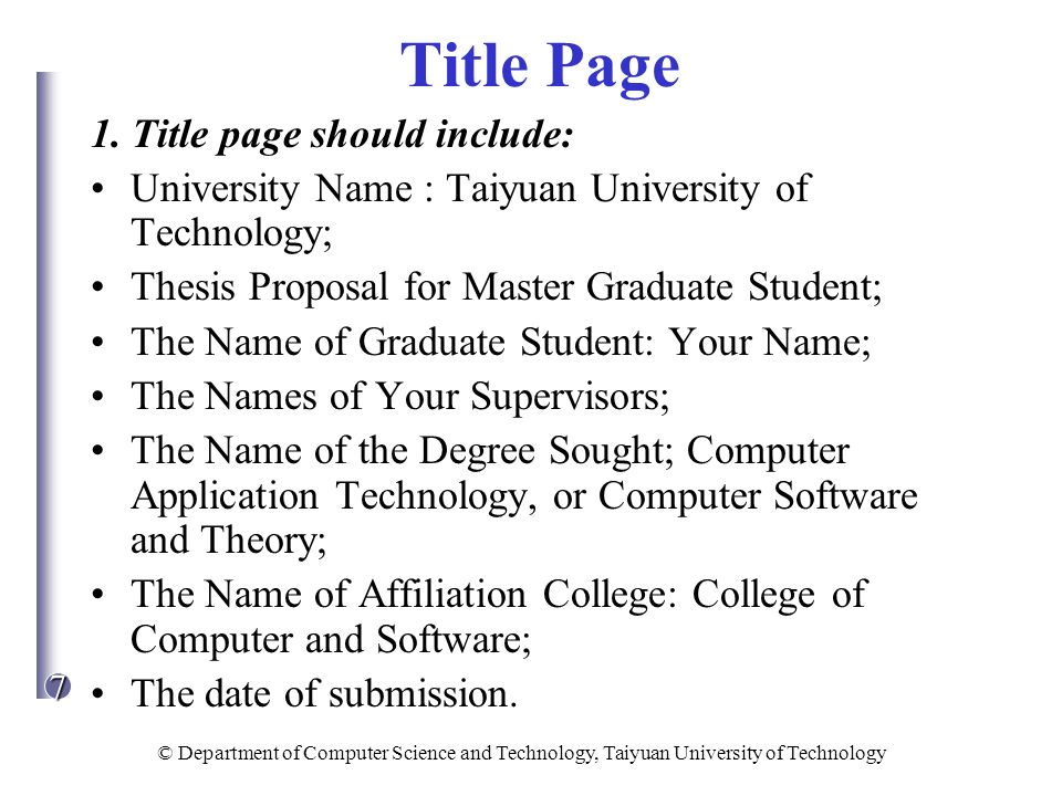 thesis proposal for computer science