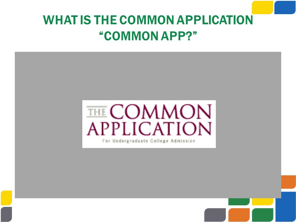 WHAT IS THE COMMON APPLICATION COMMON APP?