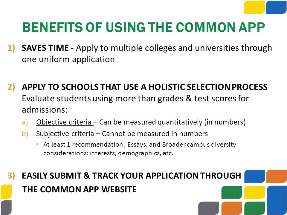 WHAT SCHOOLS USE THE COMMON APP?
