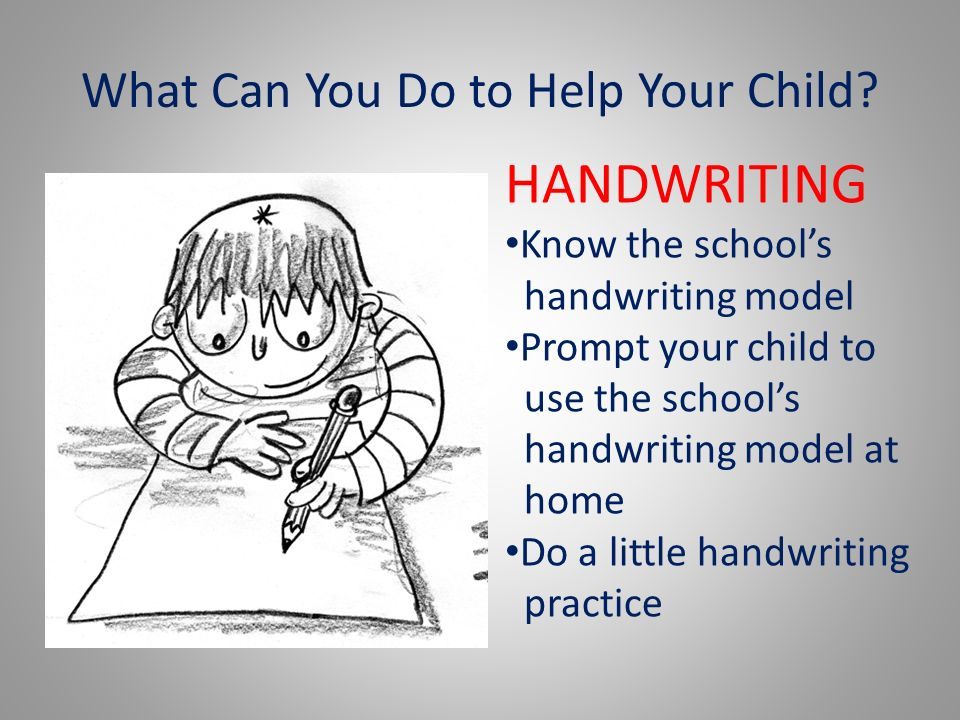 Remember to Praise Your Child … even famous writers have to work hard to plan, draft, write, edit and revise their writing!