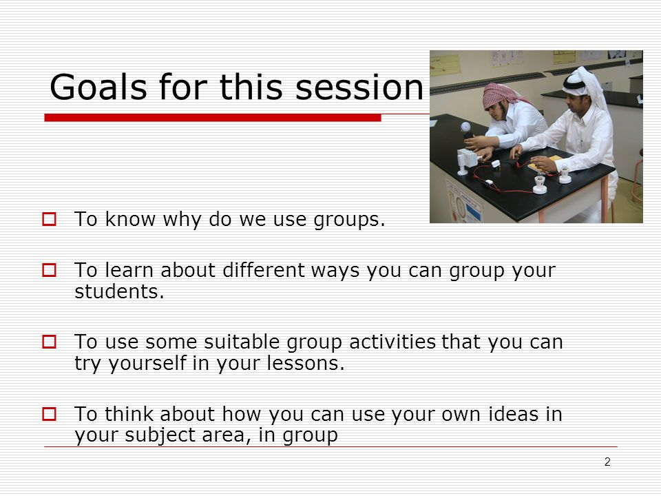 2 Goals for this session To know why do we use groups.