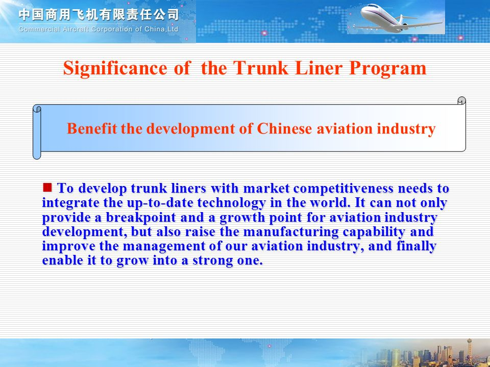 Significance of the Trunk Liner Program To develop trunk liners with market competitiveness needs to integrate the up-to-date technology in the world.