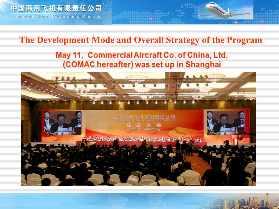 The Development Mode and Overall Strategy of the Program May 11, Commercial Aircraft Co. of China, Ltd. (COMAC hereafter) was set up in Shanghai