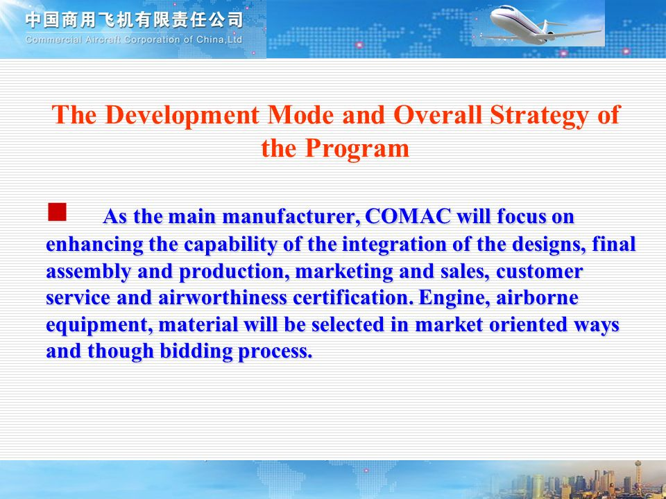 The Development Mode and Overall Strategy of the Program As the main manufacturer, COMAC will focus on enhancing the capability of the integration of