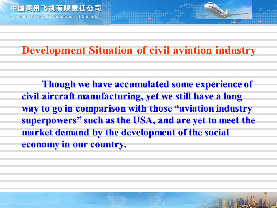 Development Situation of civil aviation industry Though we have accumulated some experience of civil aircraft manufacturing, yet we still have a long
