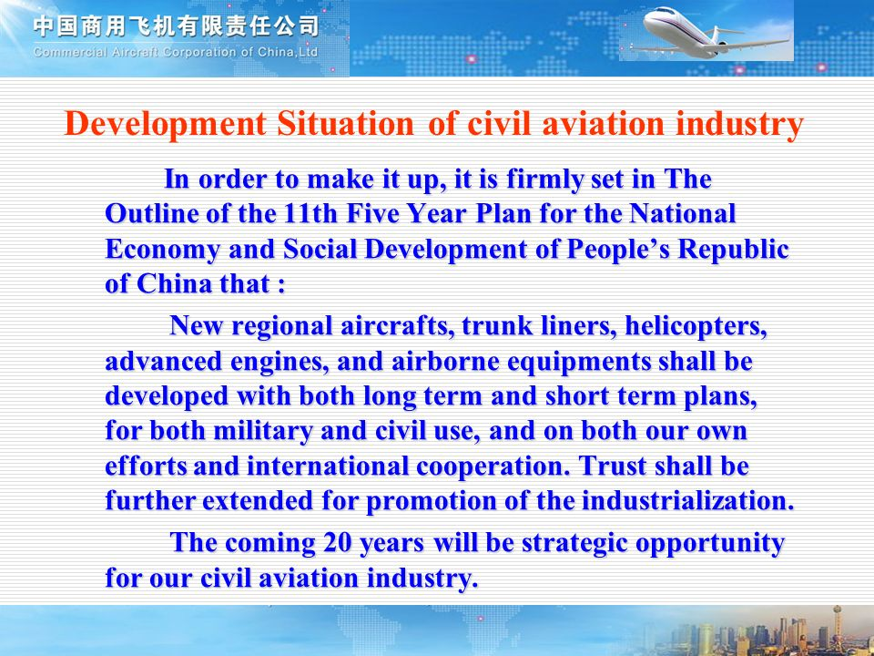 Development Situation of civil aviation industry In order to make it up, it is firmly set in The Outline of the 11th Five Year Plan for the National E