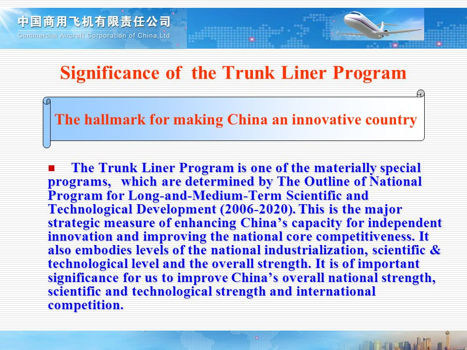 Significance of the Trunk Liner Program The Trunk Liner Program is one of the materially special programs, which are determined by The Outline of Nati