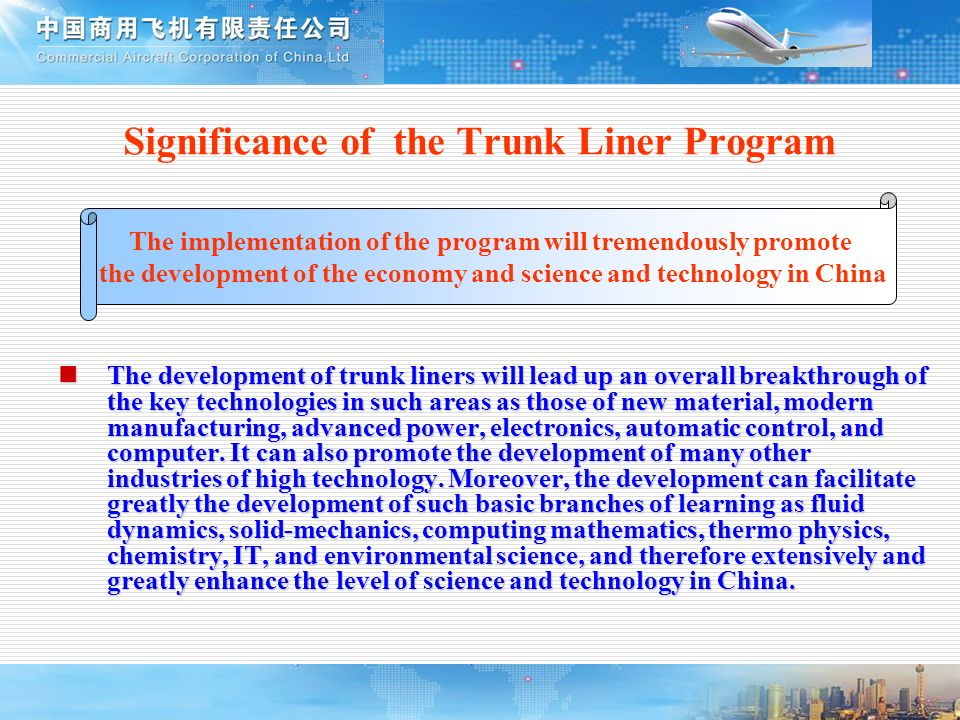 Significance of the Trunk Liner Program The development of trunk liners will lead up an overall breakthrough of the key technologies in such areas as