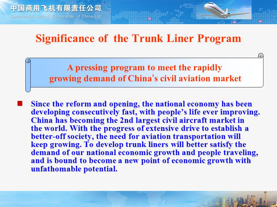 Significance of the Trunk Liner Program Since the reform and opening, the national economy has been developing consecutively fast, with peoples life e