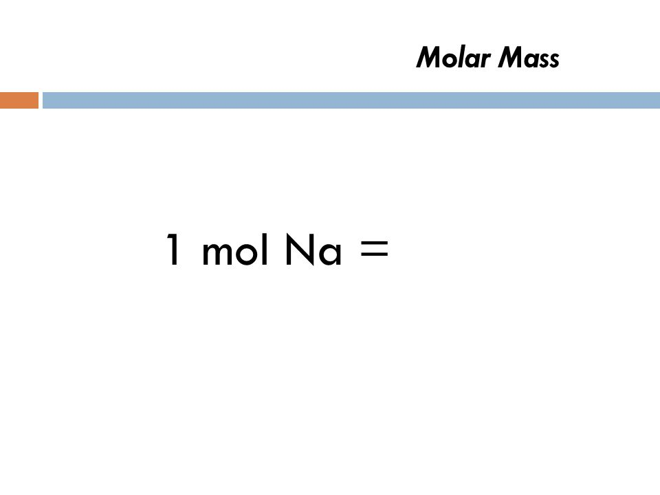 Molar Mass The atomic weight of an atom is also the molar mass of that atom. Carbon has an atomic weight of 12.01. In 1 mole of carbon, there are 12.0