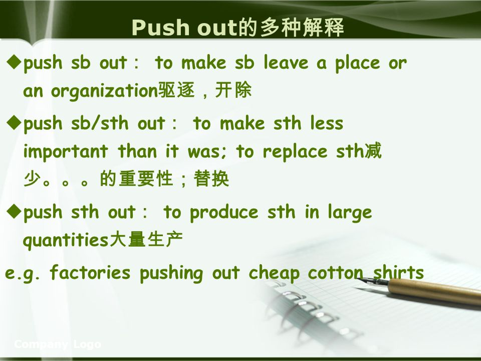 Company Logo Push out push sb out to make sb leave a place or an organization push sb/sth out to make sth less important than it was; to replace sth p