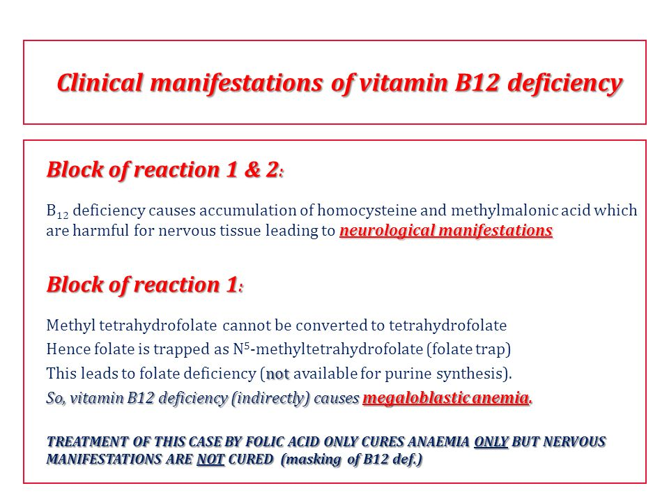 Block of reaction 1 & 2 : neurological manifestations B 12 deficiency causes accumulation of homocysteine and methylmalonic acid which are harmful for